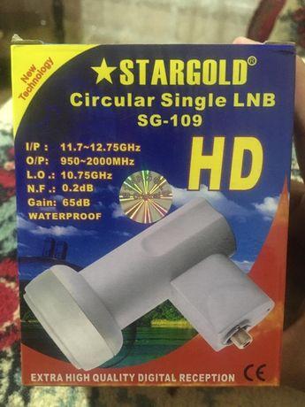 Круговой спутниковый конвертор