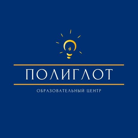 Курсы каллиграфии и чистописания, подготовка к школе в Караганде