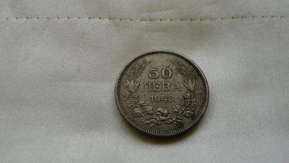 Лот от монети - 4 броя - 1913, 1930 г.и 1943 г.