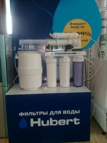 Фильтр очистки воды с обратным осмосом