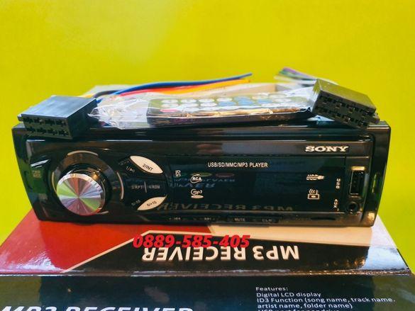 Радио за кола mp3 player USD SD FM RADIO 4x50W cd sony касетофон