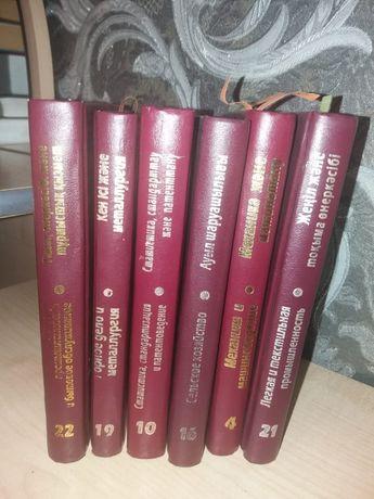 Продам словари английского, казахского, турецкого, китайского языков