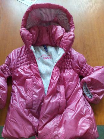 Сладко якенце за момиче 2-5 години