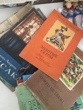 Отдам детские советские книжки бесплатно