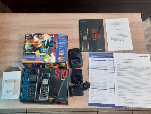 "GSM ""SIEMENS"" s 1088"