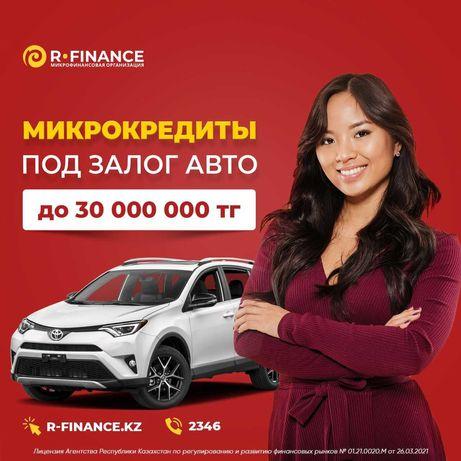 "ТОО МФО ""R-Finance"" / Усть-Каменогорск (Ранее: автоломбард)"