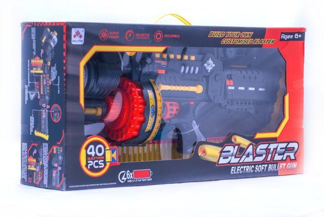 Pistol Air Blasters Gun. Pistol de jucărie Pistol cu blastere