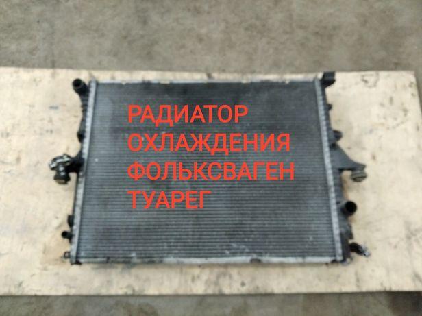 Главный радиатор охлаждения двигателя Фольксваген Туарег