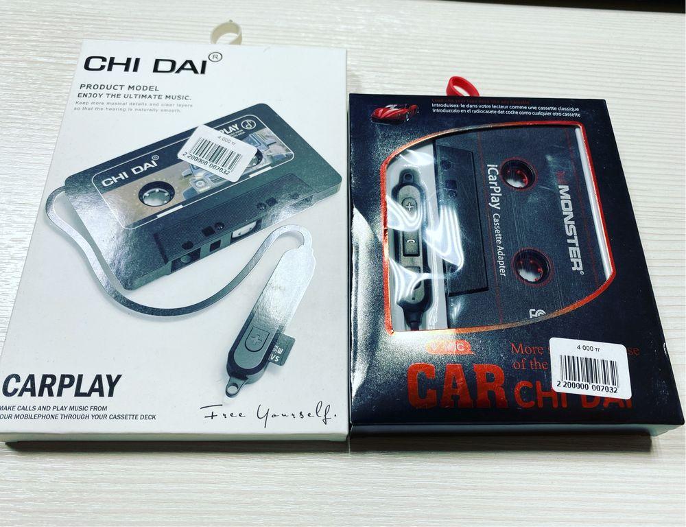 Bluetooth Аудио кассетный адаптер + MicroSD