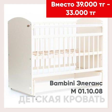 Распродажа детских кроваток по себестоимости