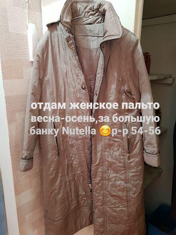 Отдам женское пальто