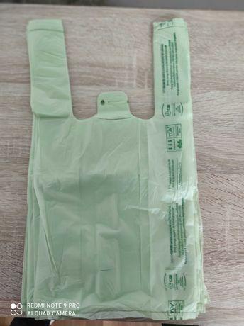Punga biodegradabila/calitate superioara/TRANSPORT GRATUIT
