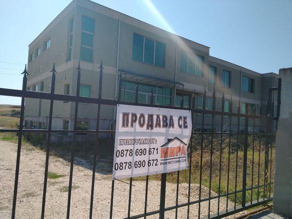 ПРОИЗВОДСТВЕНО ПОМЕЩЕНИЕ/ ЦЕХ в Западна Индустриална Зона град Хасково