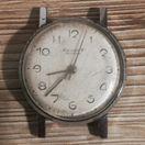 Часовник Юност