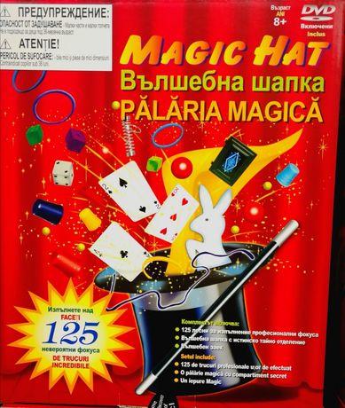 Детски фокуси фокус  комплект Вълшебна шапка с DVD