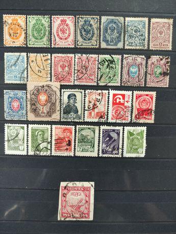 Русия пощенски марки