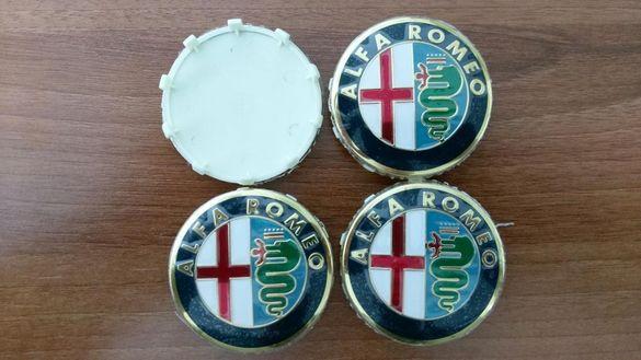 Капачки за джанти 50мм и 60мм Алфа Ромео/Alfa Romeo