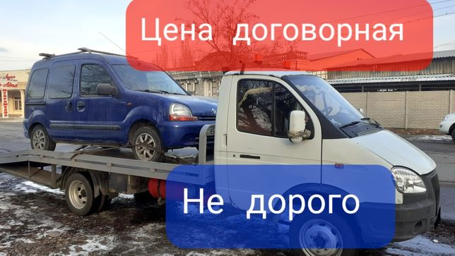 Эвакуатор Мырзатай