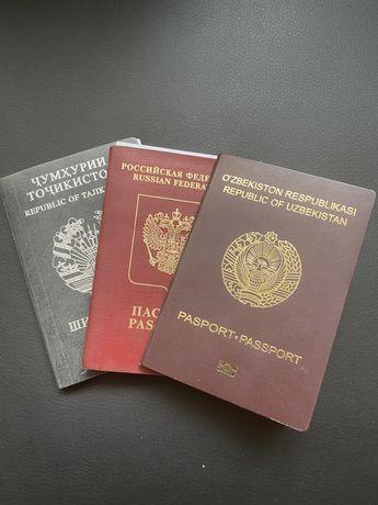 Регистрация иностранных граждан. Снг узбекистан россия таджикистан