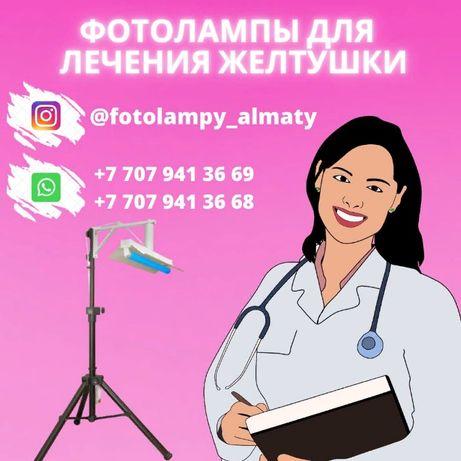 Лампы для лечения желтушки у новорожденных - Алматы от 500 тг
