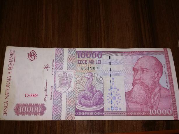 Bancnote de 10 000 de lei Nicolae Iorga - 1994