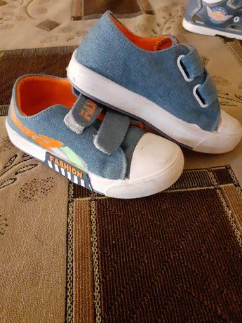 Обувь для детей 25 -26 размер