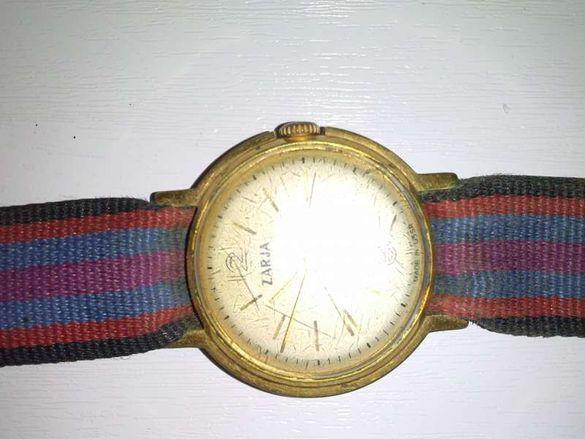 Часовник Заря