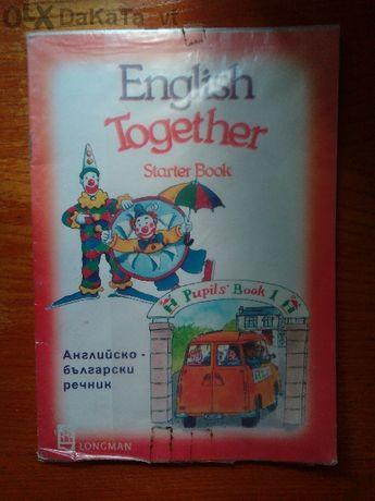 Английско-български речник за начинаещи