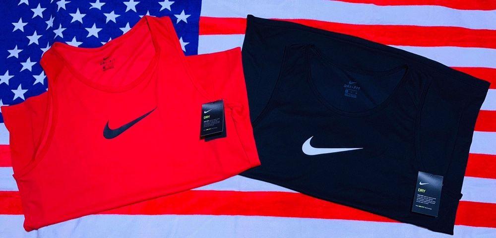 Maieuri Nike si Adidas Arad - imagine 1