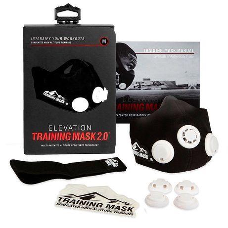 Training Mask 2.0 (Original)