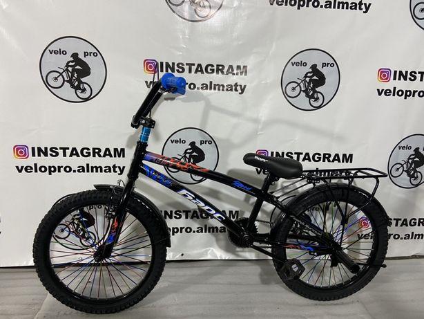 Велосипед BMX трюковой трюковый велик велосипеды детский детские доста