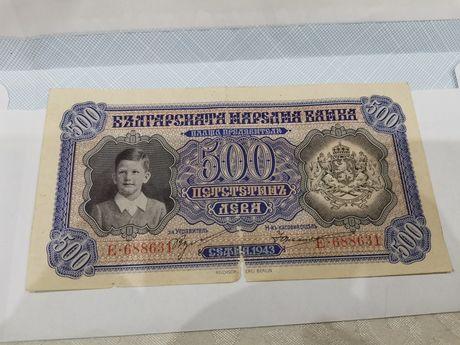 Стари пари колекция лот сет банкноти банкнота