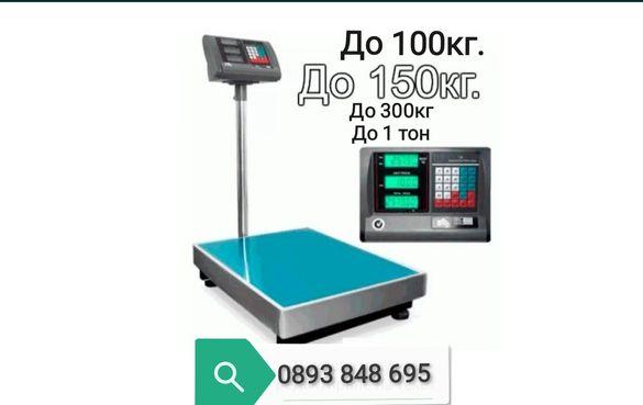 Електронен Кантар 150кг Везна с Платформа