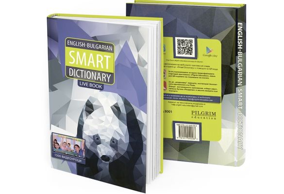 Smart Dictionary Live Book