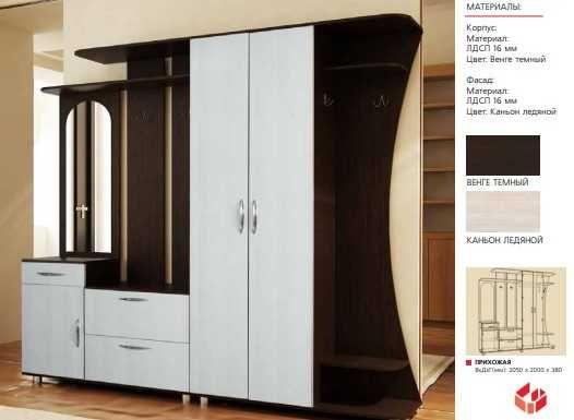 Прихожей Венеция 2м Мебель со склада Дёшево ТОЛЬКО У НАС!!!