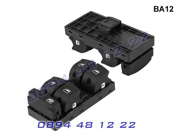 Конзола бутони копчета управление ел стъкла Ауди Audi A3 A6 Q7 А3 А6