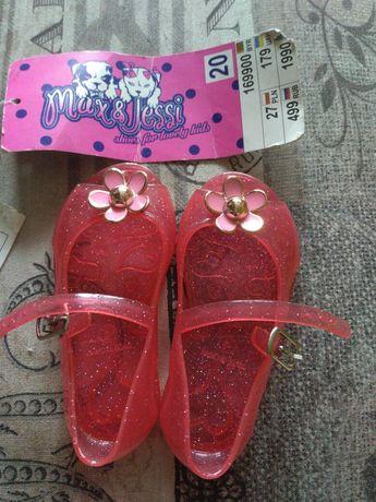 Продам туфельки 20 р. для пляжа