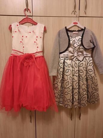 елегантни рокли и дънкено яке