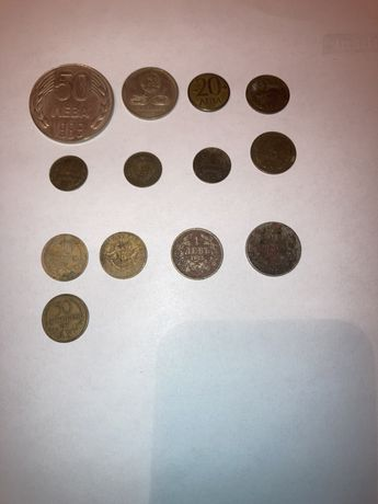 стари български монети от 1925 г.  до 1989година