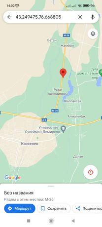 Продам участок 120 соток вдоль трассы м36 Нурсултан-Алмата