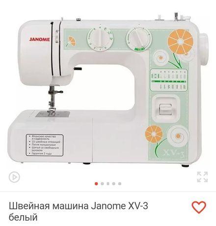 Швейная машинка janome XV - 3