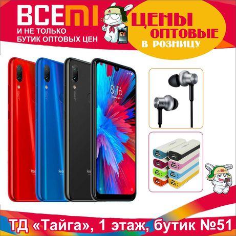 ВСЕMi Xiaomi Redmi Note 7 32/64 (ТАЙГА, 2 крыльцо, 1 этаж, 51 бутик)