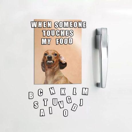 Магнитни букви за хладилник - Меме