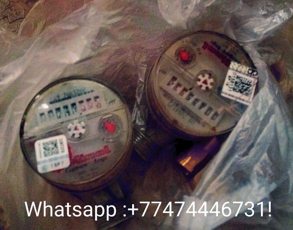 Продам или обменяю водянные счетчики