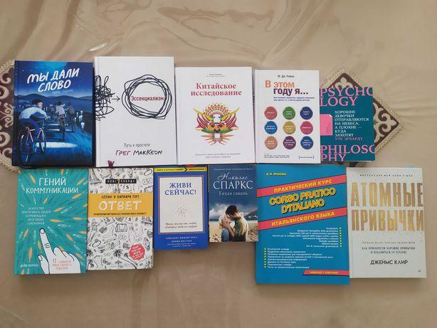 Книги хорошего качества