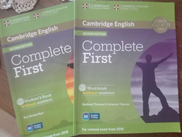 Учебник и учебна тетрадка по Английски език + диск