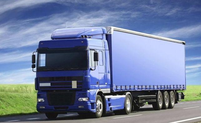 Доставка грузов по городу, Казахстану, России, СНГ .
