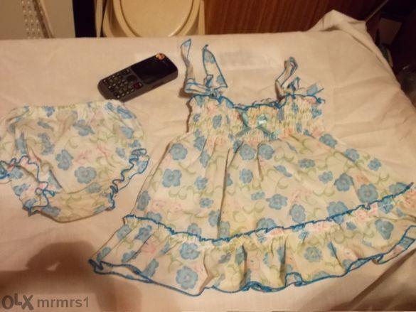 Комплект: рокличка и гащички за бебето или куклата.