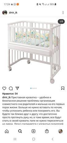 Манеж кроватка с матрасом