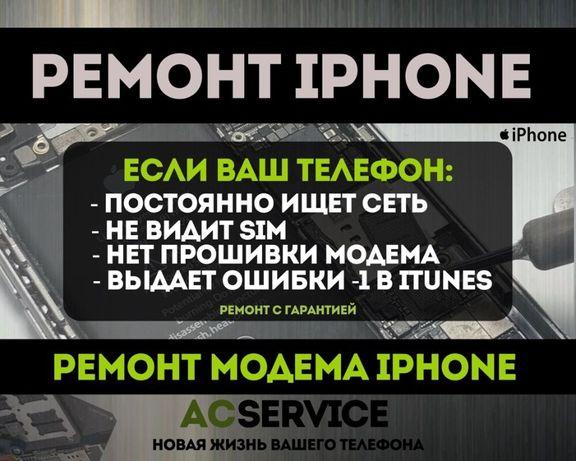 Ремонт материнской платы iPhone, сложный ремонт, пайка ремонт face id